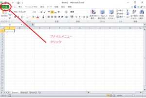 excel-2-1